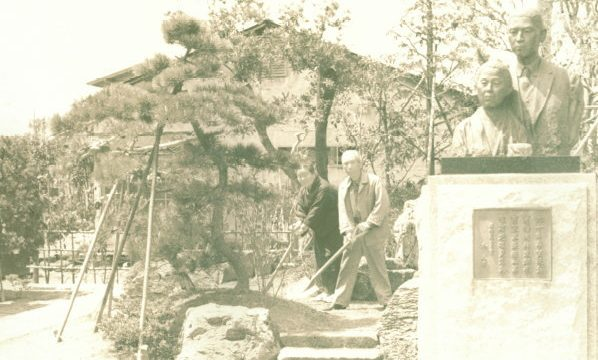 松野鋳造所 初代の写真