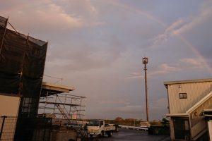松野鋳造 虹