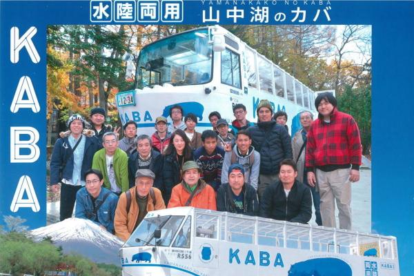 KABAバス