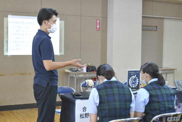 21.06.08 知徳高校 職業体験②